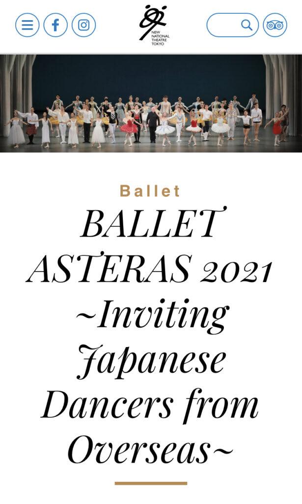 Ballet Asteras 2021